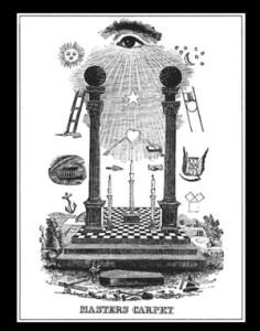 Enigma del trittico