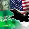 Rand Paul e Iraq