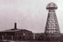 Scienziati russi e progetto Tesla