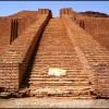 Piramide Ur-Nammu - Iraq 1.1