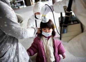 Bamini Fukushima