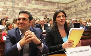 Grecia e Troika