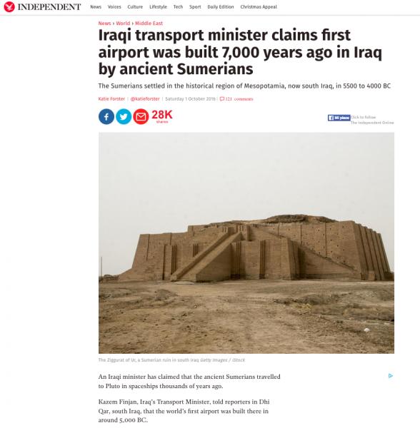 I misteri de Iraq